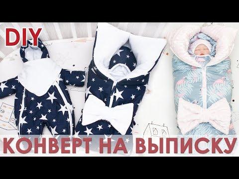 Távolítsa el a szemölcsöket Jaroszlavlban