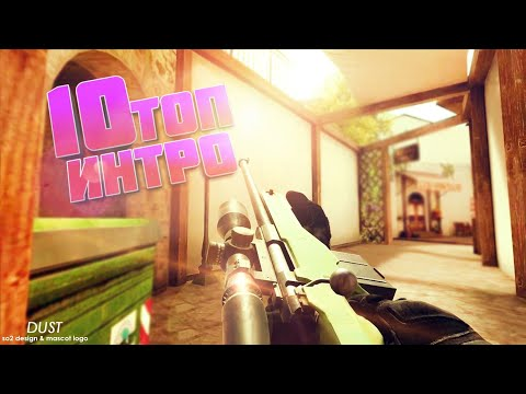 TOP 10 INTRO CS:GO SONY VEGAS PRO FREE DOWNLOAD | STANDOFF2