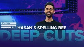 Hasan Has Suggestions for Celebrating Eid | Deep Cuts | Patriot Act with Hasan Minhaj | Netflix