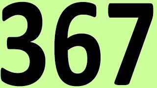 ФРАЗОВЫЕ ГЛАГОЛЫ АНГЛИЙСКОГО ЯЗЫКА АНГЛИЙСКИЙ ЯЗЫК ДО АВТОМАТИЗМА ЧАСТЬ 2 УРОК 367