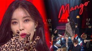 《Comeback Special》Hyomin(효민) - MANGO @인기가요 Inkigayo 20180916