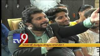 ముద్దులు,జాకెట్ విప్పడం వల్ల సినిమాలు ఆడవు : Ayodhya Kumar (Director) – TV9