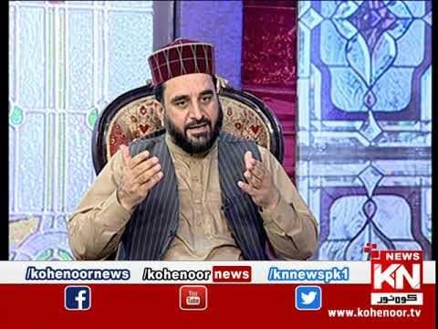 Ramadan Sultan Iftar Transmission 22 April 2021 | Kohenoor News Pakistan