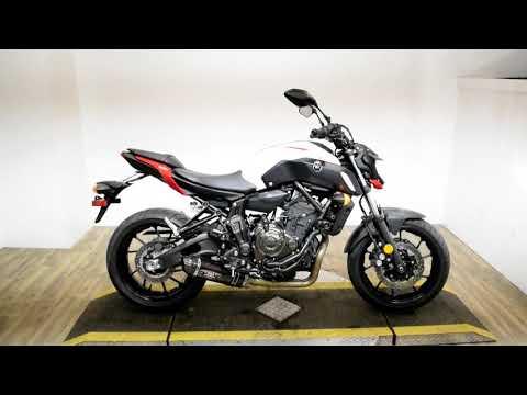2018 Yamaha MT-07 in Wauconda, Illinois - Video 1