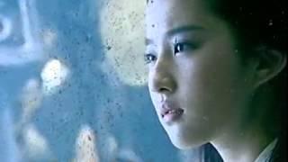 Chinese Paladin (Xian Jian) OST - Xiaoyao Tan by Hu Ge