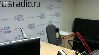 Не русское радио