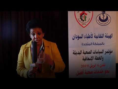 Dr Suhier Elshowaya