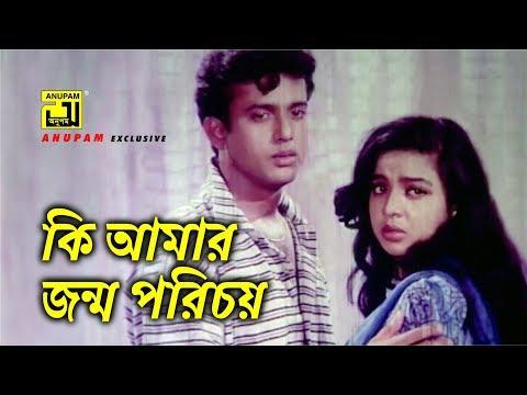 কি আমার জন্ম পরিচয় | Riaz | Ravina | Praner Cheye Priyo | Movie Scene