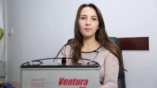 Аккумулятор Ventura VG 12-100 от компании ПКФ «Электромотор» - видео