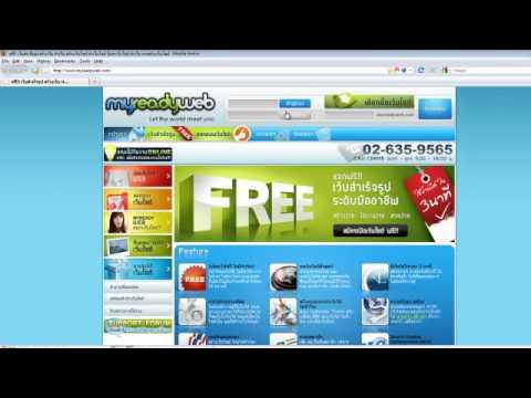 เว็บไซต์ gemoroidalnogo ลิ่มเลือดอุดตัน