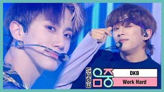 [쇼! 음악중심] 다크비 -난 일해 (DKB -Work Hard), MBC 210102 방송