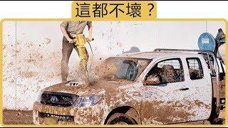 修不好的大眾,開不壞的豐田是真的嗎?|Can Toyota Conquers Volkswagen With Extremely High Quality
