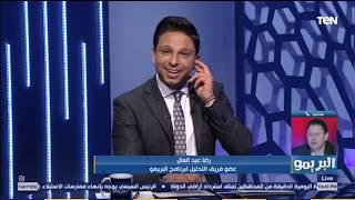 رسالة رضا عبدالعال لكهربا قبل السوبر المصري: حط في ودنك قطن