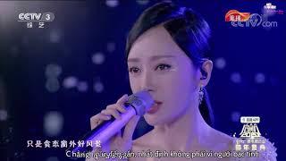 Vietsub    Âm Thanh Của Tuyết Rơi - Tần Lam ( LIVE )   雪落下的声音 - 秦岚    [启航2020]
