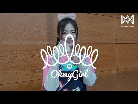 [OH MY GIRL] SKETCHBOOK EP.56