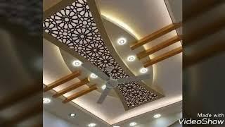 Mdf Jali Ceiling Design /ceiling Art's