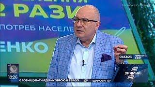 """Нова газова махінація від Тимошенко: обіцянки на рівні """"смертельних"""" кредитів від банків"""