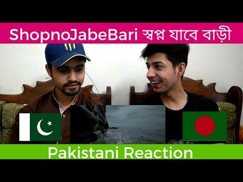 Pakistani Reaction to Shopno Jabe Bari স্বপ্ন যাবে বাড়ী 🇧🇩