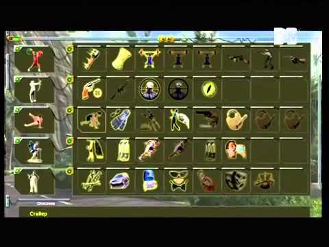 Икона Видеоигр: Xenus White Gold