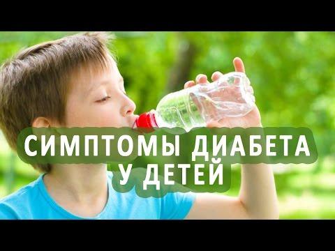 Сахарный диабет 1 типа какая группа инвалидности в украине