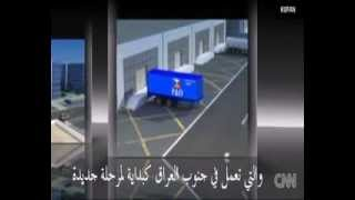 preview picture of video 'مدينة البصرة اللوجستية/  تقرير مترجم للـ CNN.'