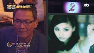 제 2라운드 미션곡, 'Honey(허니)'♬ - 히든싱어2 10회 박진영(JYP) 편