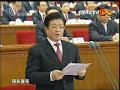 胡锦涛当选连任中国国家主席HuJintaore-electedasChina'spresident 動画キャプチャー②