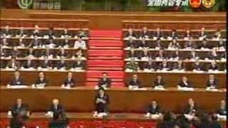 胡锦涛当选连任中国国家主席HuJintaore-electedasChina'spresident 動画キャプチャー