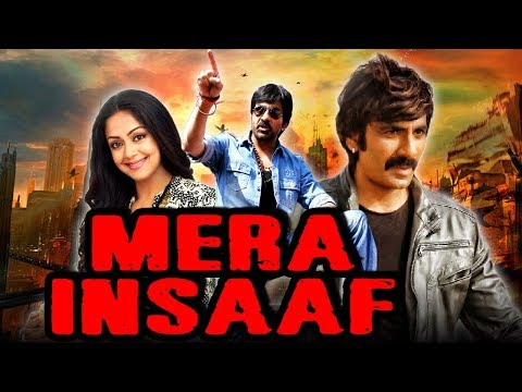 Watch mera insaaf