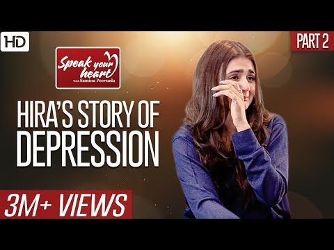 Hira Mani Shares Her Sad Story | Speak Your Heart With Samina Peerzada | Part II