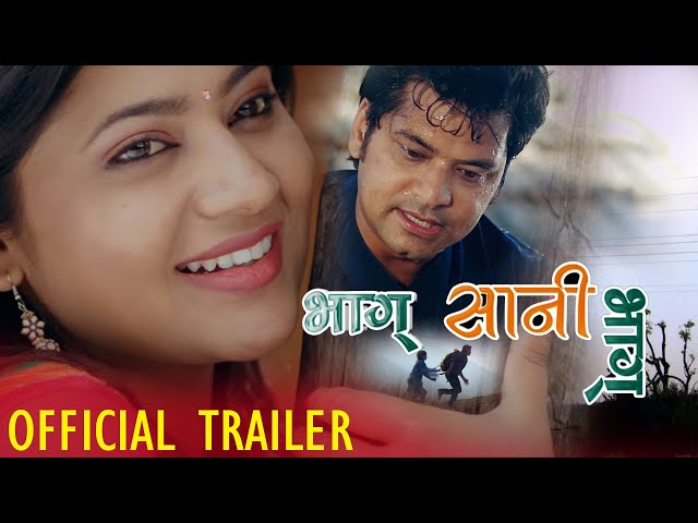 "Thumnail of ""Bhag Sani Bhag' Official Trailer HD"