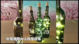 圓瓶UV直噴|APEX 數位UV 圓瓶直噴機|UV直噴機|2021UV直噴機推薦奕昇有限公司