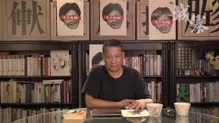 宣傳戰、TG及不合作運動 - 24/06/19 「三不館」長版本