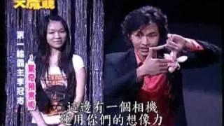 大魔競2007.09.08霸主冠軍賽round 1--李冠志
