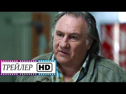 Шахматист - Русский трейлер HD | Фильм | (2020)