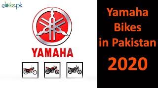 Yamaha Bikes in Pakistan 2020 at ebike.pk