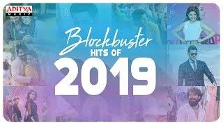Blockbuster Hits of 2019 ♫♫  || Telugu Latest Hit Songs