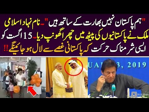 Brother Islamic Country Act Make Pakistanis Thinking About Brotherhood