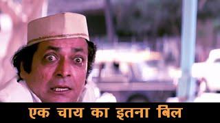 दिनेश हिंगू के 3 ज़बरदस्त कॉमेडी सीन्स -  Dinesh Hingoo Comedy