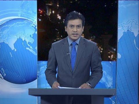 9 PM News || রাত ৯টা সংবাদ || 17 January 2020 || ETV News