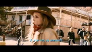 Любовь в большом городе 3 Русский трейлер 2014