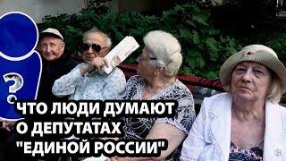 Куда послать бездельников из Единой России?