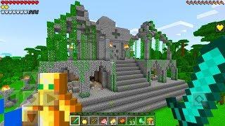 НЕ Входи в ЗАТЕРЯННЫЙ ХРАМ В Майнкрафт ПЕ Выживание и Приключения PE Видео Minecraft Pocket Edition