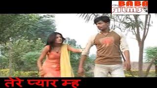 TERE PYAR MAH //  Anil Khanda & Miss Naina// Sweet Haryanvi Song 2008