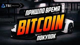 BITCOIN(BTC) ⚠️ Время покупок в разгаре! Прогноз на Tron(TRX), Stellar(Lumen) и Ripple(XRP)