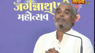 Savjibhai Dholakiya(KAKA) - Motivational speech -Jagganath puri mahotsav -Surat