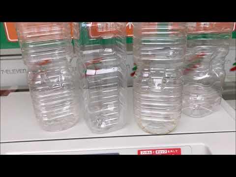 リサイクルでポイントが貯まるペットボトル回収機が小型化してセブン-イレブンに登場