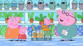 Peppa Wutz Folge 49 Einkaufen