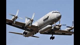 Самолет Ил-20:  технические характеристики