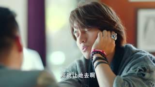 電視劇最佳前男友 My Best Ex-Boyfriend 01 言承旭 (Jerry Yan) 江疏影 官方HD